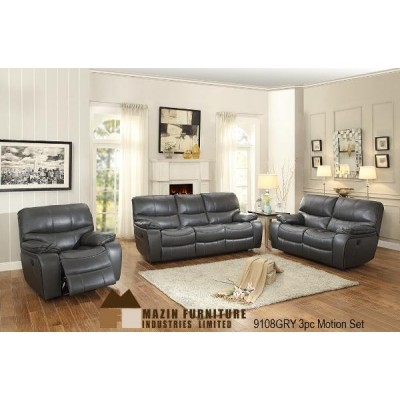 Cassy Reclining 3pcs. Set (Grey)
