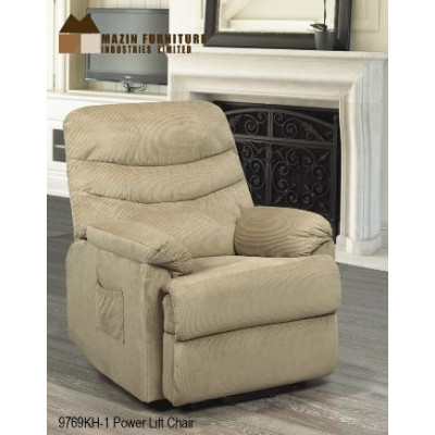 Elevated Power Lift Chair (Khaki)