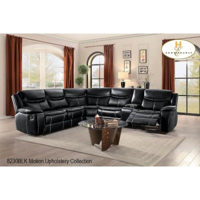 Bastrop Reclining Sectional (Brown)