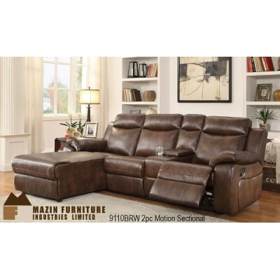 Provost Sectional with Recliner (Brown)