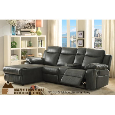 Provost Sectional with Recliner (Grey)